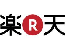 """""""Si el modelo Rakuten funciona, conseguiremos que muchas pequeñas tiendas se desarrollen, no desaparezcan y crezcan"""""""
